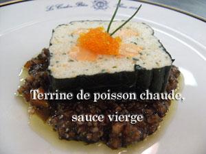 魚の温製テリーヌ、バージンオリーブオイルソース
