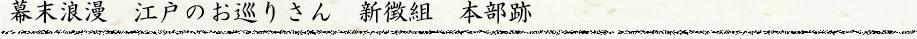 創業三百年 湯田川温泉 隼人旅館